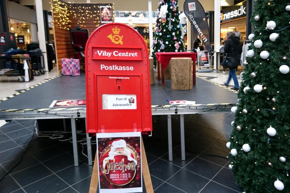 Почтовый ящик для писем Деду Морозу (дат. Post til Julemanden)