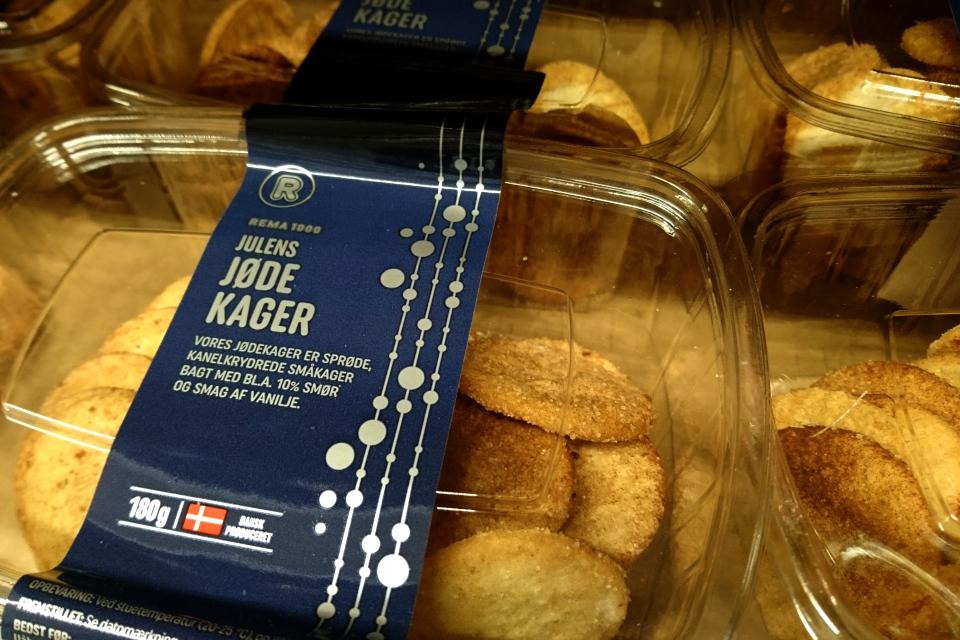 Рождественское еврейское печенье (Julens Jøde Kager) с корицей и ванилью