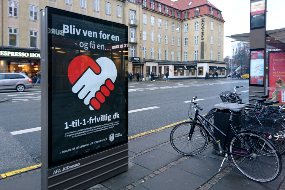 Предрождественская реклама организации добровольцев