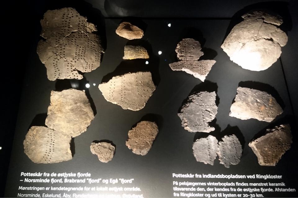 Остатки глиняной посуды, Эртебёлле