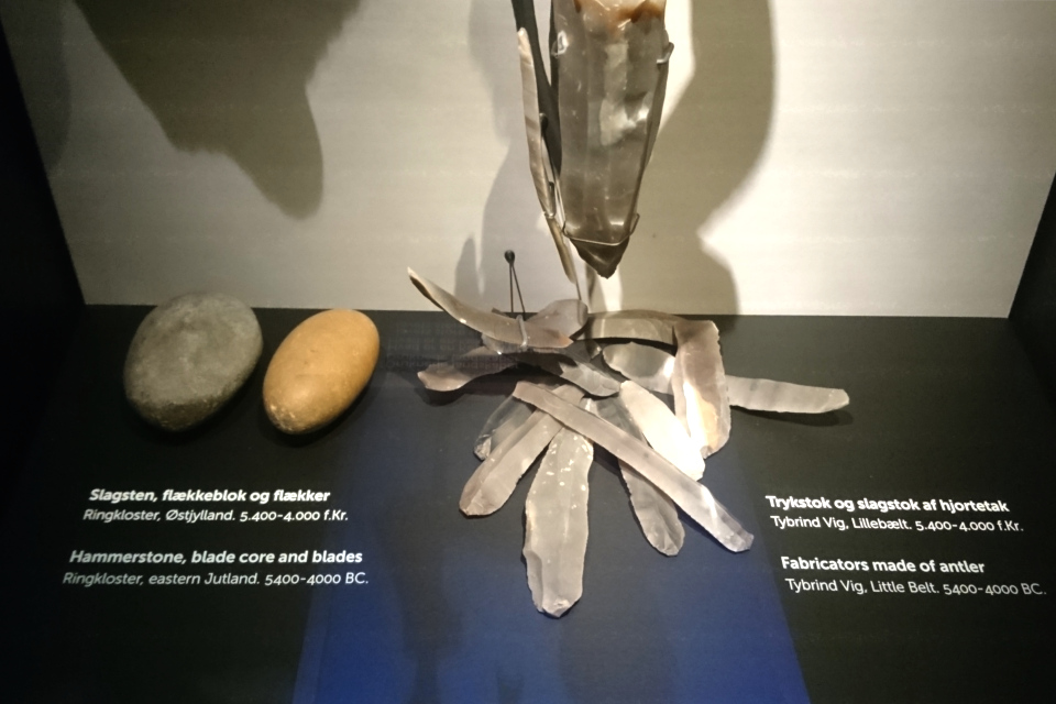 Камень-молоток и каменные лезвия, 5400 - 4000 г. до н. э., Эртебёлле