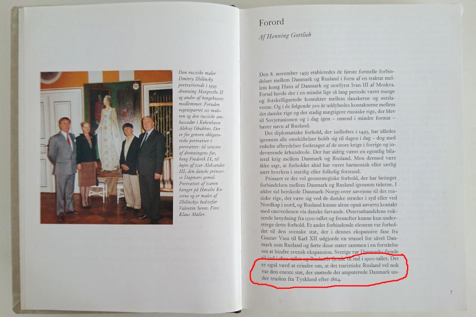 """Дания и Россия - 500 лет"" (дат. ""Danmark og Rusland i 500 år"", 1993)"
