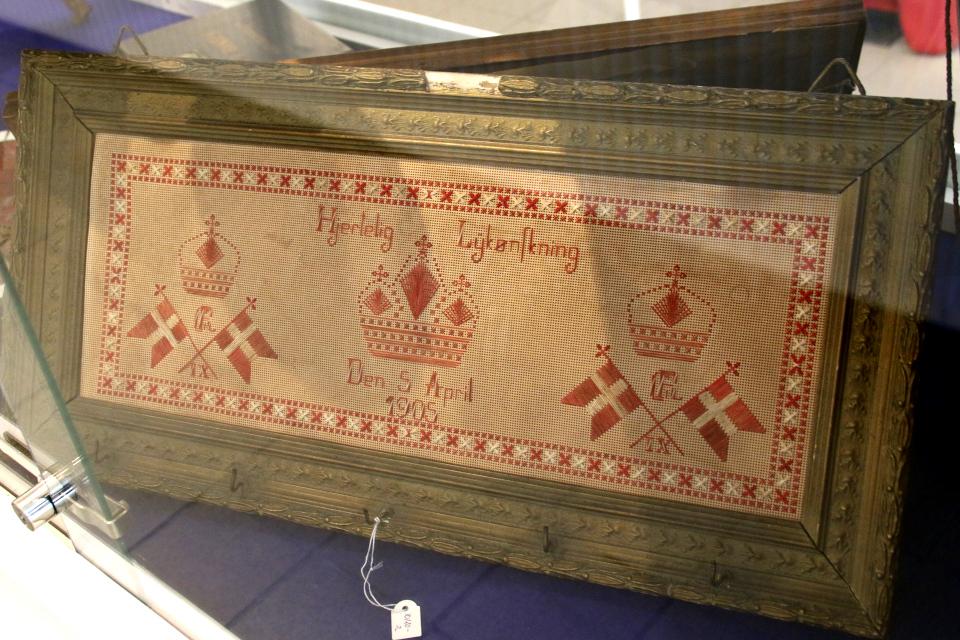Вешалка для полотенец с вышивкой из Северного Шлезвиг / Южная Ютландия