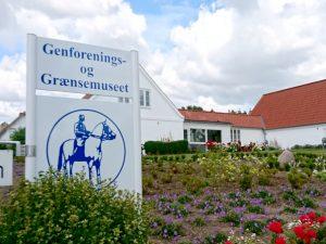 Музей границы Дании с Северным Шлезвигом