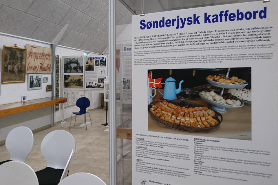 традиционные кофейные посиделки в Южной Ютландии (Sønderjysk kaffebord)