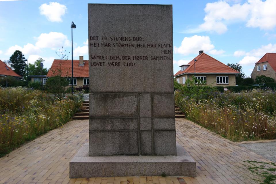 Памятник воссоединения Дании с Северным Шлезвиг - Мать Дания / Mor Danmark