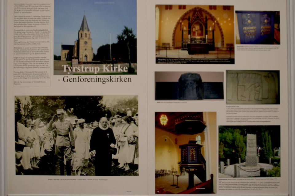Тюструп церковь в музее границы и воссоединения, Кристиансфельд, Дания