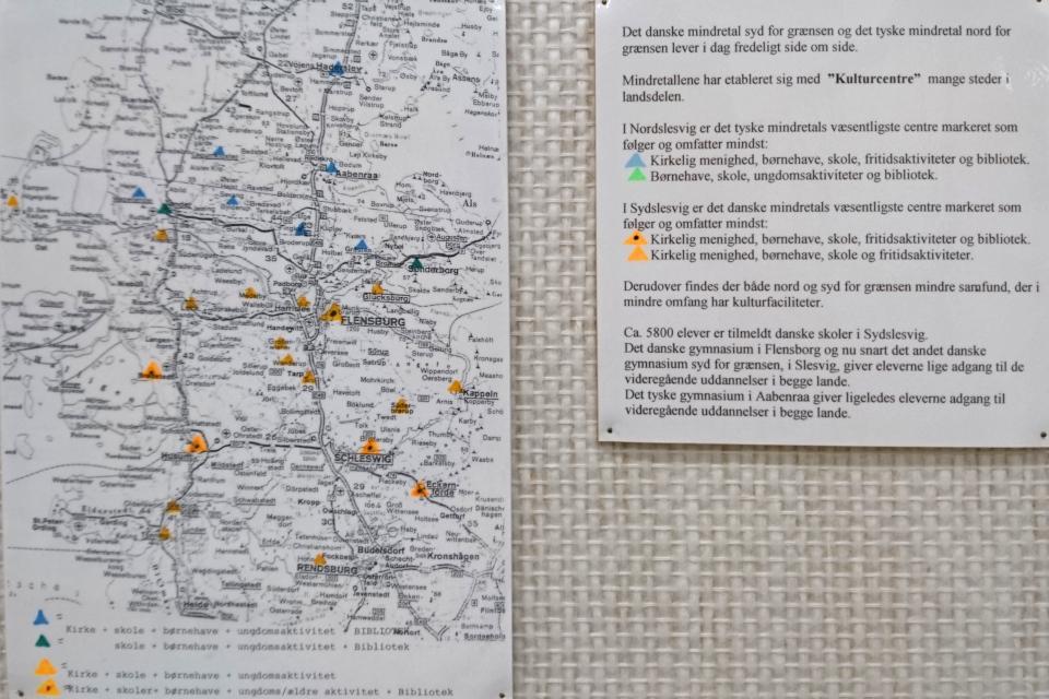 Карта с культурными немецкими центрами в Дании