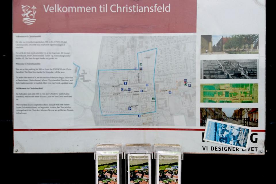 Карта города, Кристиансфельд / Christiansfeld, Дания