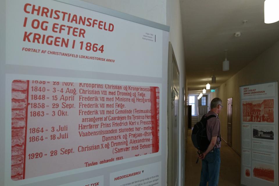 Небольшая экспозиция про историю города в архиве г. Кристиансфельд, Дания