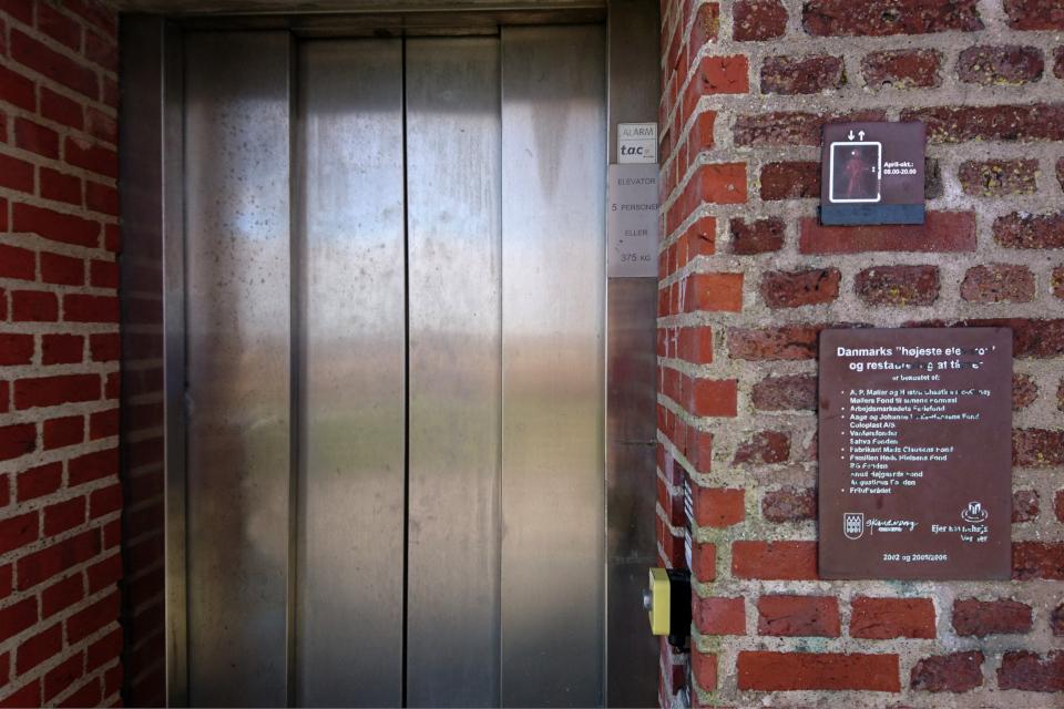 Лифт на башню. Фото 14 мар. 2020, Айер-Бавнехой / Ejer Bavnehøj, Дания