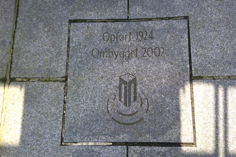 Текст, выбитый на смотровой площадке башни Айер-Бавнехой / Ejer Bavnehøj, Дания
