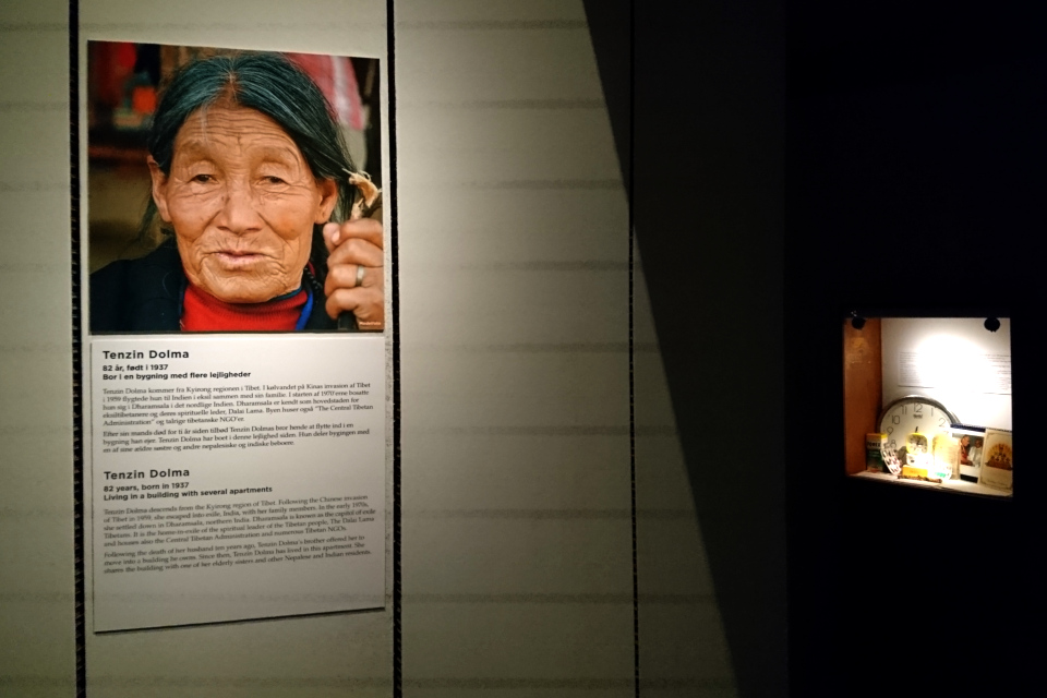 Когда я состарюсь - Тензин из Тибета