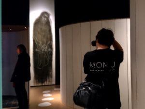 Когда я состарюсь – выставка в музее Мосгорд