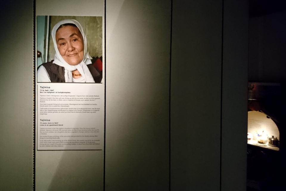 Тайиниса из Киргизии (Tajnisa)