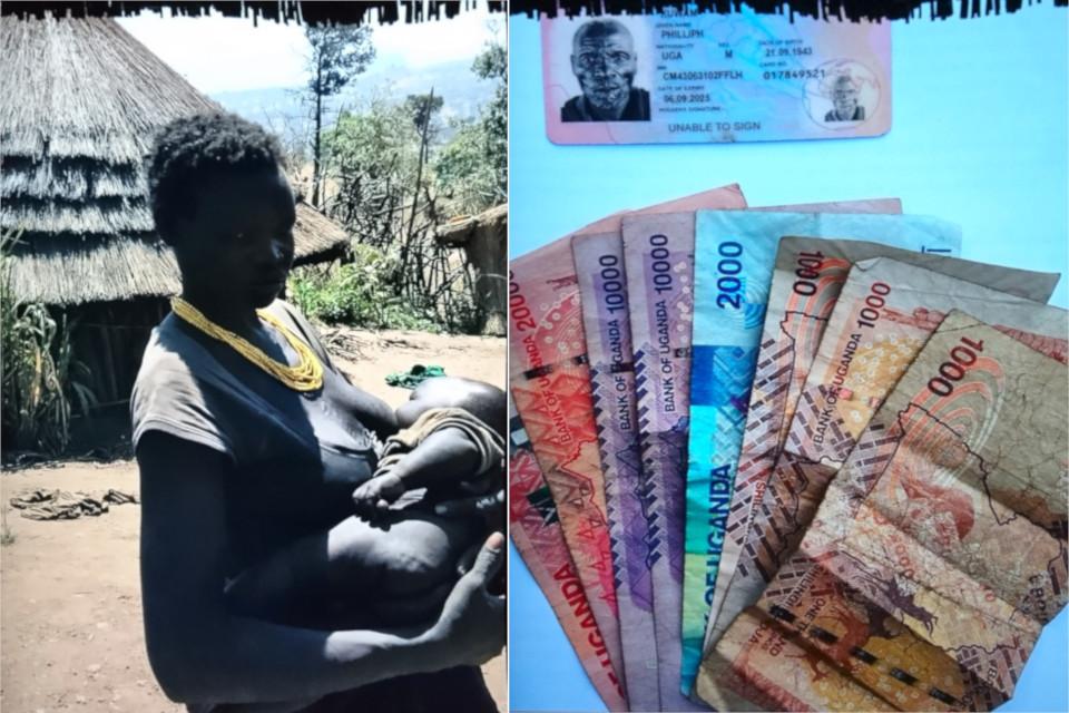 Уганда деньги