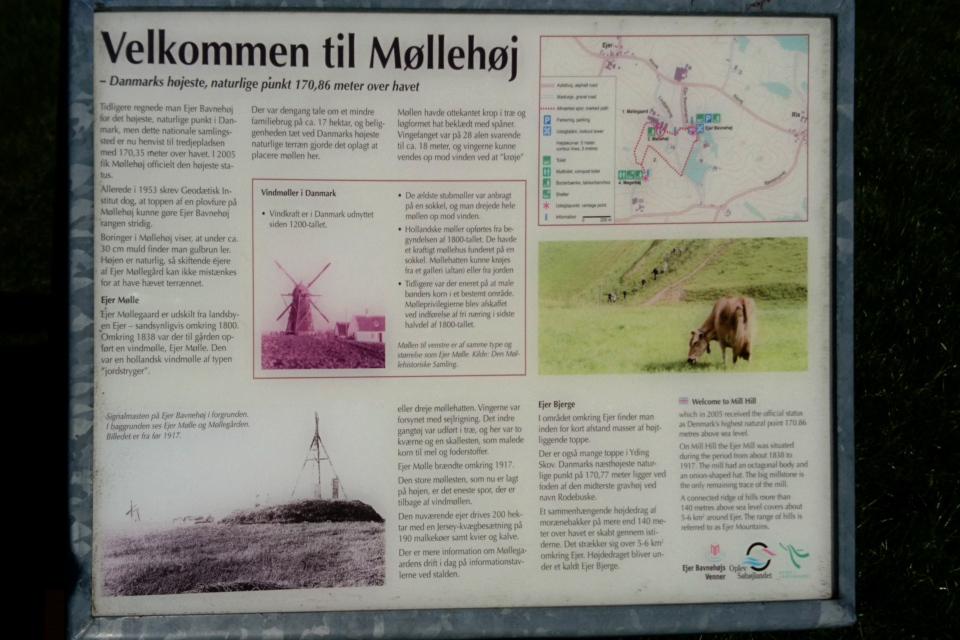 Информационный щит с фотографией бывшей мельницы Мёллехой / Møllehøj, Дания