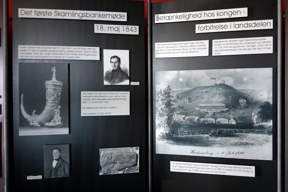 Выставка в музее про первые собрания на Скамлингсбанкен (Skamlingsbanken)
