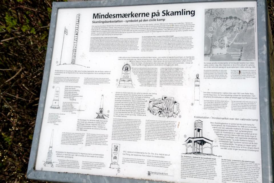 Информационный щит про мемориальные памятники в Скамлингсбанкен