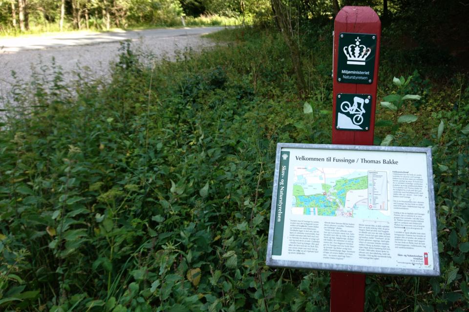 Информационный щит с описанием туристических маршрутов