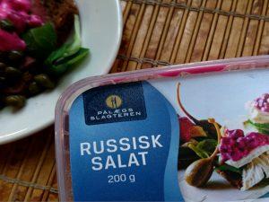 Русский салат в Дании