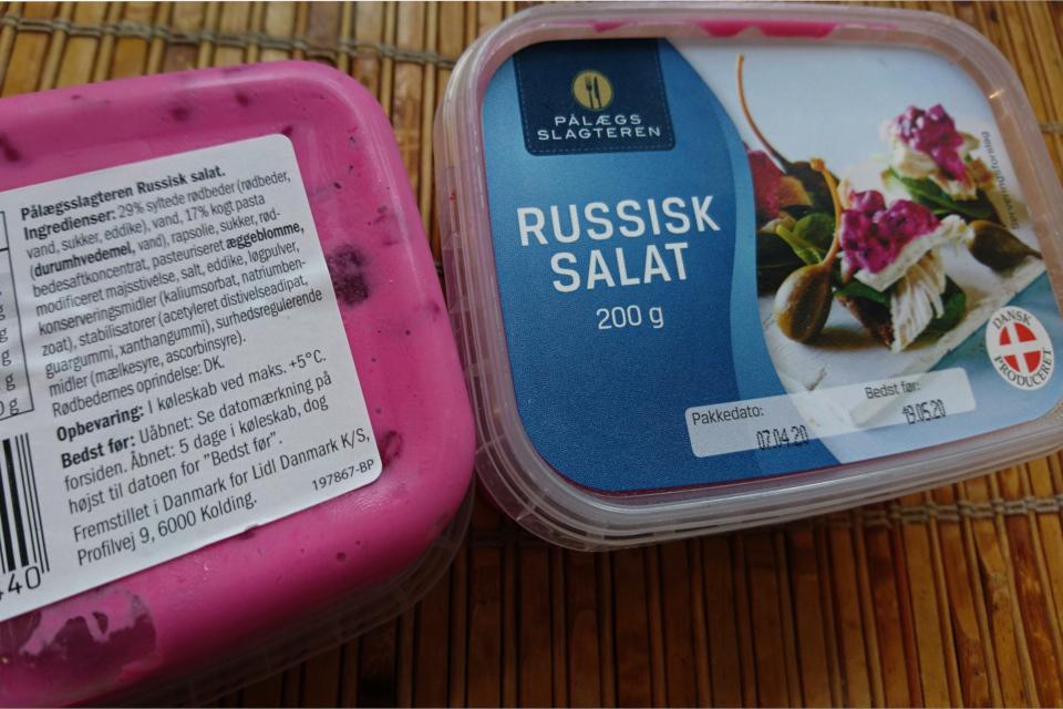 Русский салат в Дании для Смёрребрёд - состав. 27 апр. 2020