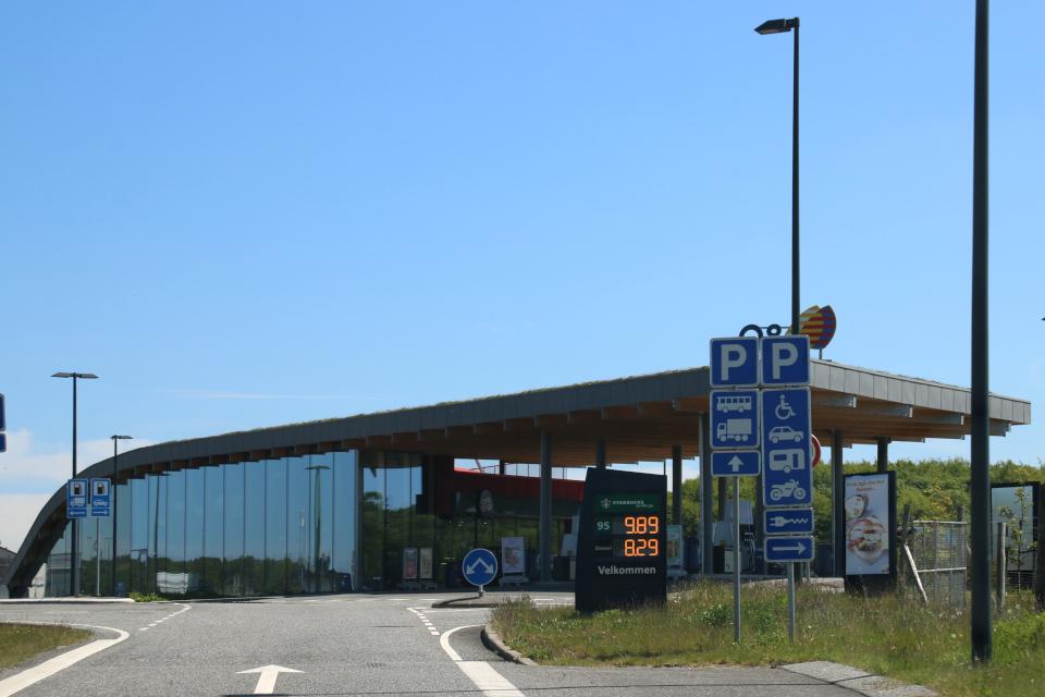 Бензоколонка Лосбю /Låsby, Дания. Фото 29 мая 2020
