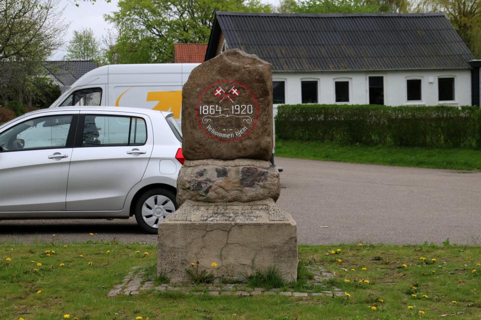 Памятник в Борум, Дания. Фото 13 мая 2021