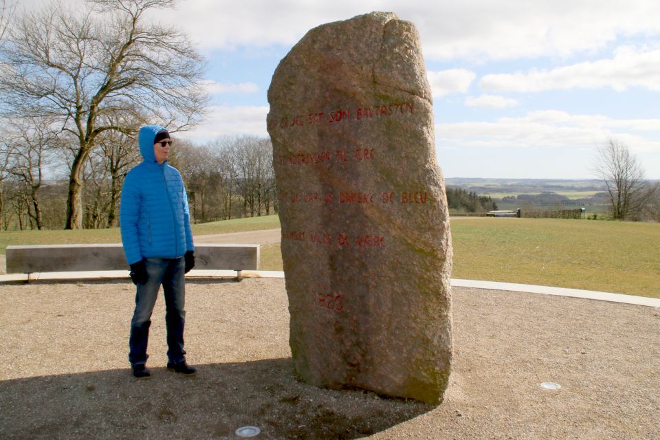Камень воссоединения Дании с Северным Шлезвигом, Айер-Бавнехой