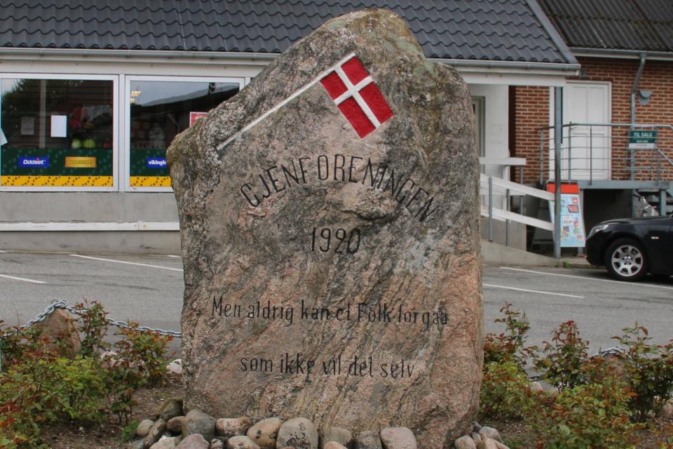 Камень воссоединения. Фото 24 мая 2020, г. Нимтофте / Nimtofte, Дания