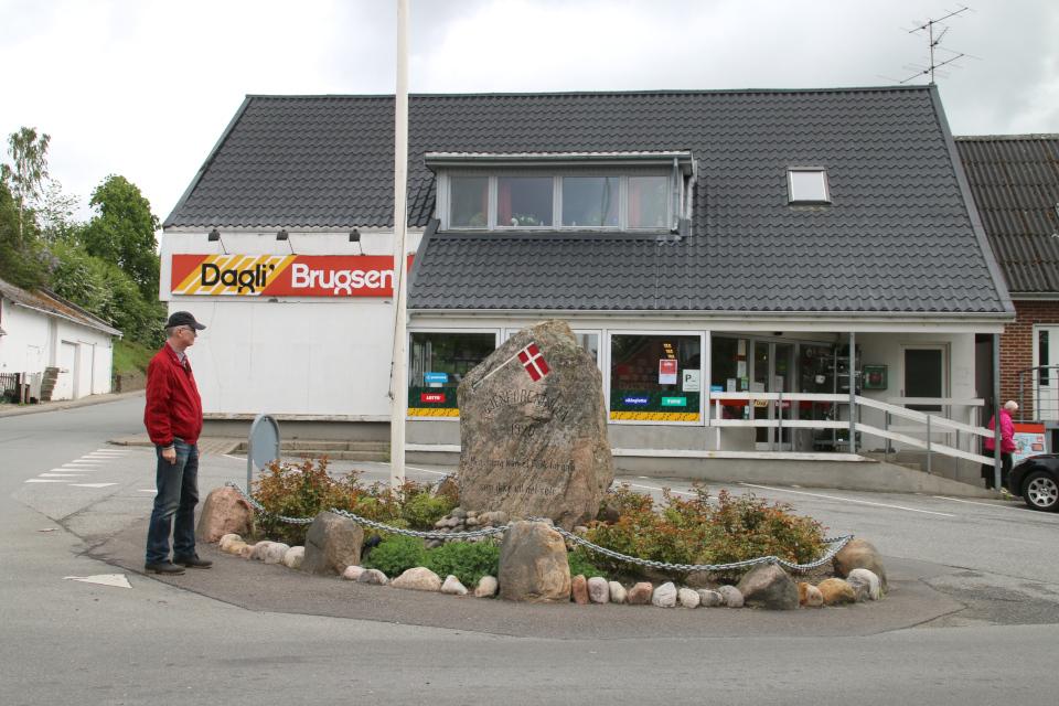 Бывшая городская площадь с камнем воссоединения, Нимтофте / Nimtofte, Дания