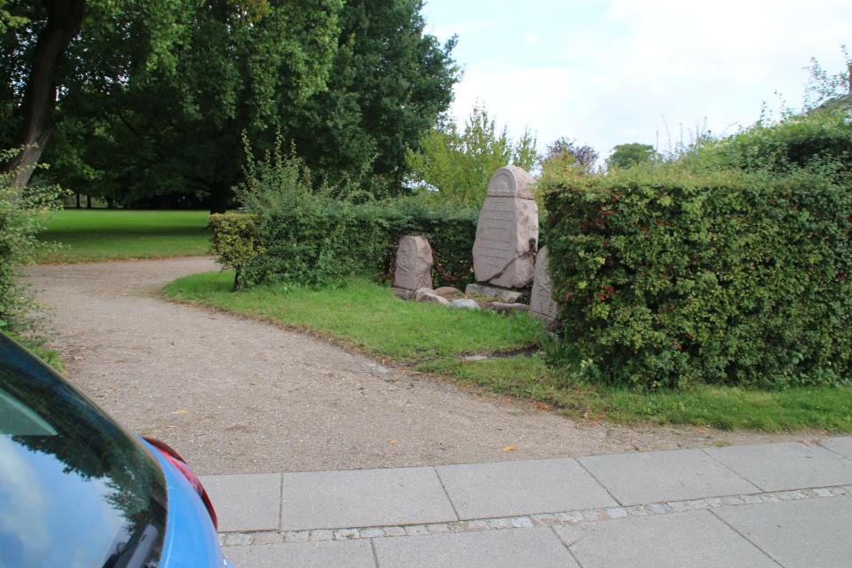 Камень воссоединения в Риссков (Орхус), Дания. Фото 11 сент. 2021