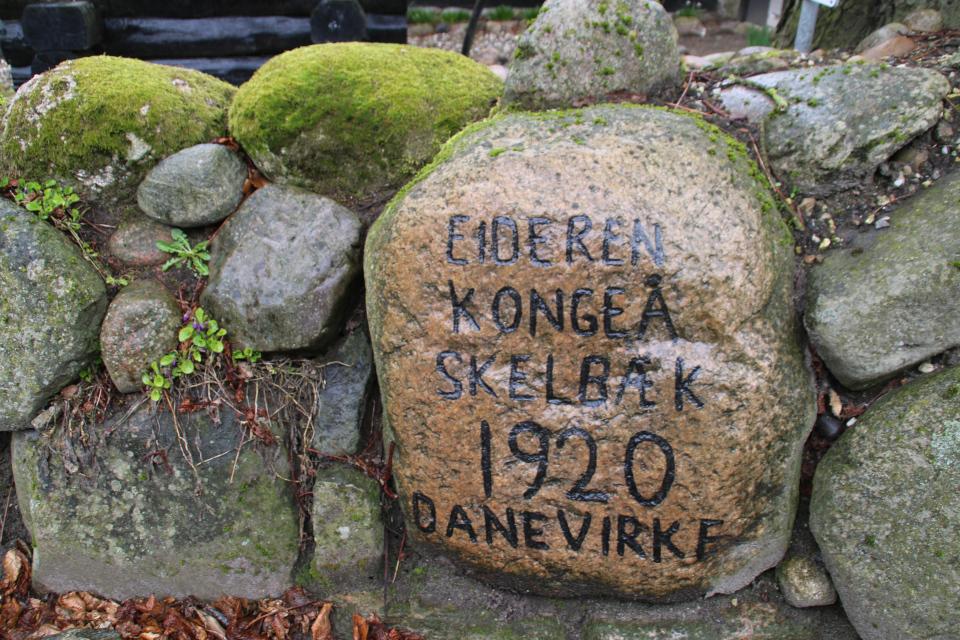 Камень в память о воссоединении Дании с южными землями