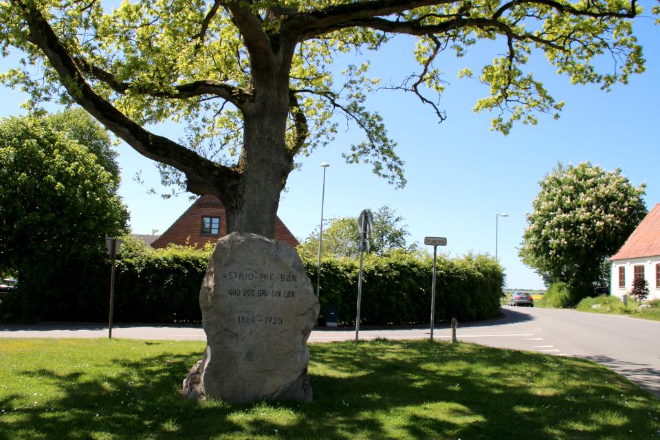 Камень воссоединения Сторринг / Storring, Дания. Фото 29 мая 2020