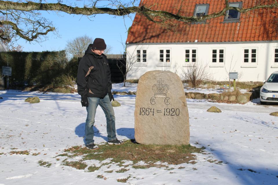 Камень воссоединения в Тодбьерг (Todbjerg), Дания. Фото 14 фев. 2021