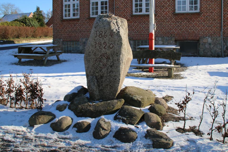 Камень воссоединения в Лиме (Lime) / г. Мёрке (Mørke)