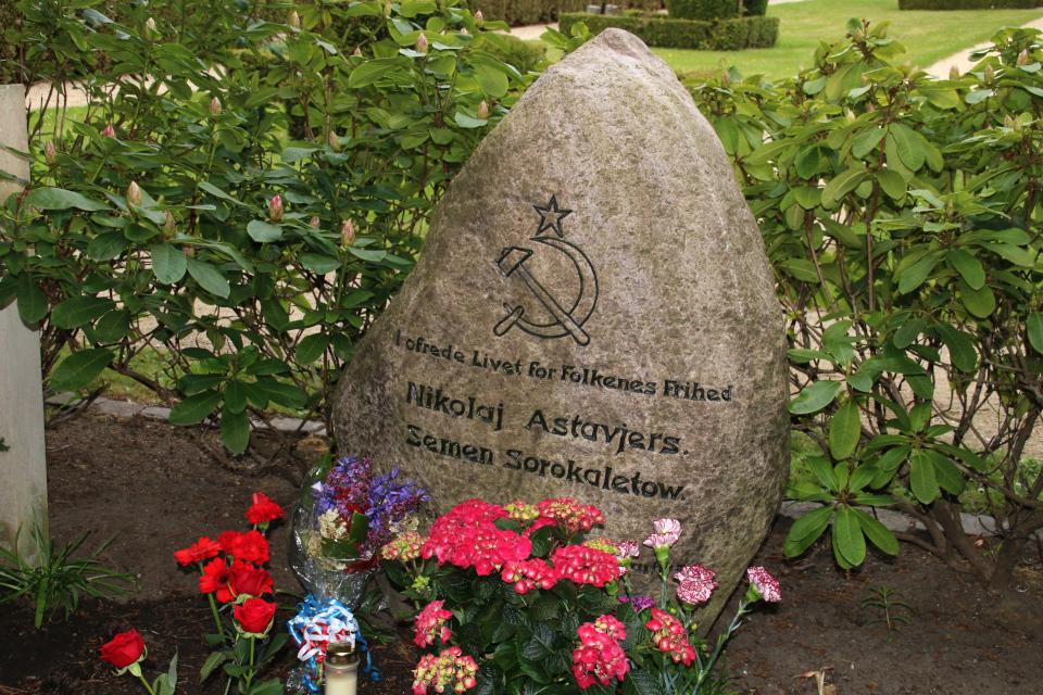 Могила Советских солдат в Орхусе, Дания. Фото 9 мая 2020