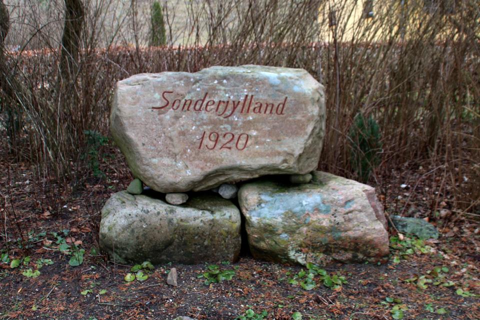 Памятник воссоединения в Мария Магдалина, г. Рюомгорд / Ryomgård, Дания