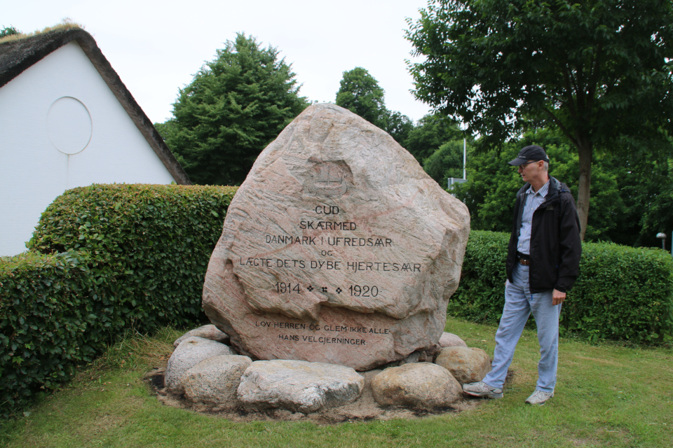 Камень воссоединения возле церкви Скибет (Skibet), Дания. Фото 3 июн. 2021