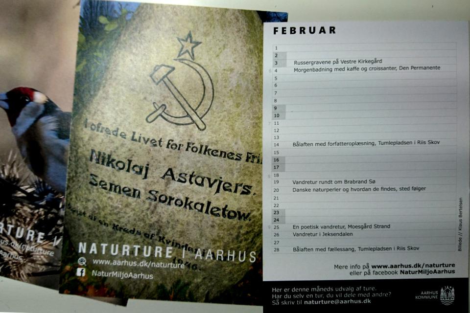 Рекламная открытка (с двух сторон) про посещение могил Советских солдат,