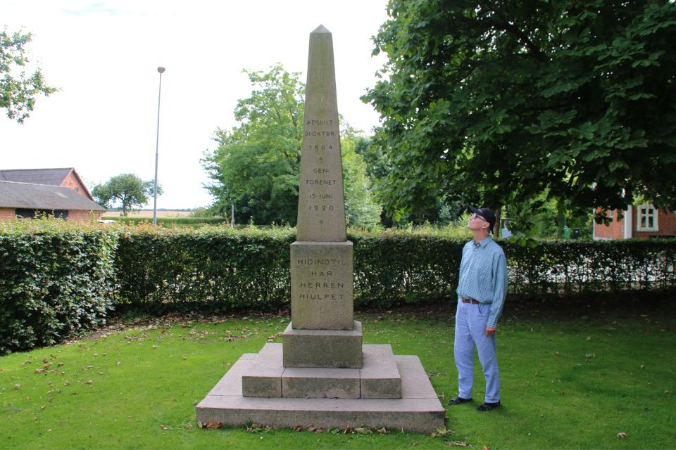Обелиск в честь воссоединения Дании с Южным Шлезвиг в парке школы-интерната