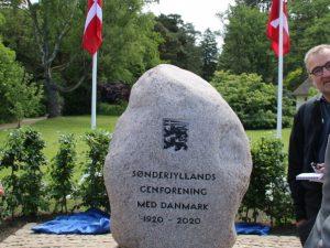 Камень воссоединения в Орхусе
