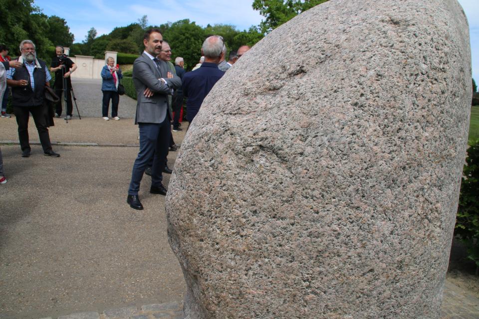 Камень воссоединения с обратной стороны