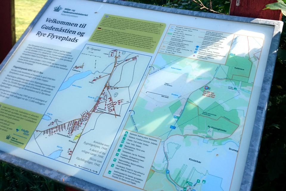Карта летного поля Rye Flyveplads и лагеря беженцев после второй мировой войны
