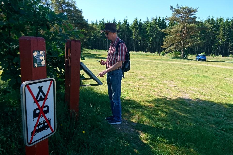 Летное поле Рю (Rye flyveplads) парковка с информационным щитом