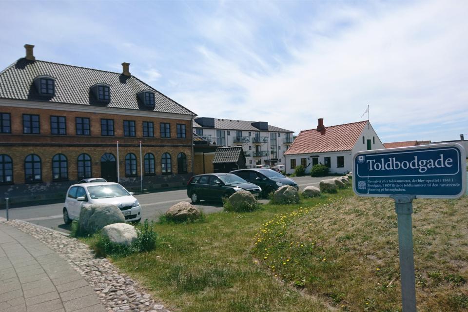 Улица таможни (Toldbodgade). Фото 3 июн. 2020. г. Лёгстёр / Løgstør, Дания
