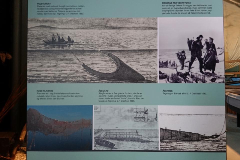 Ловля угря в 18 столетии. Фото 3 июн. 2020, музей Лимфьорд