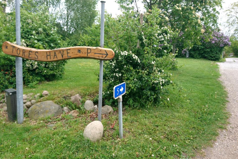 Место для парковки и отдыха в саду Tores Have