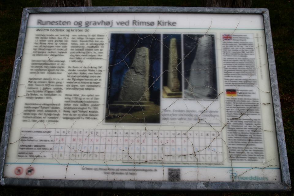Информационный щит про курган и рунный камень