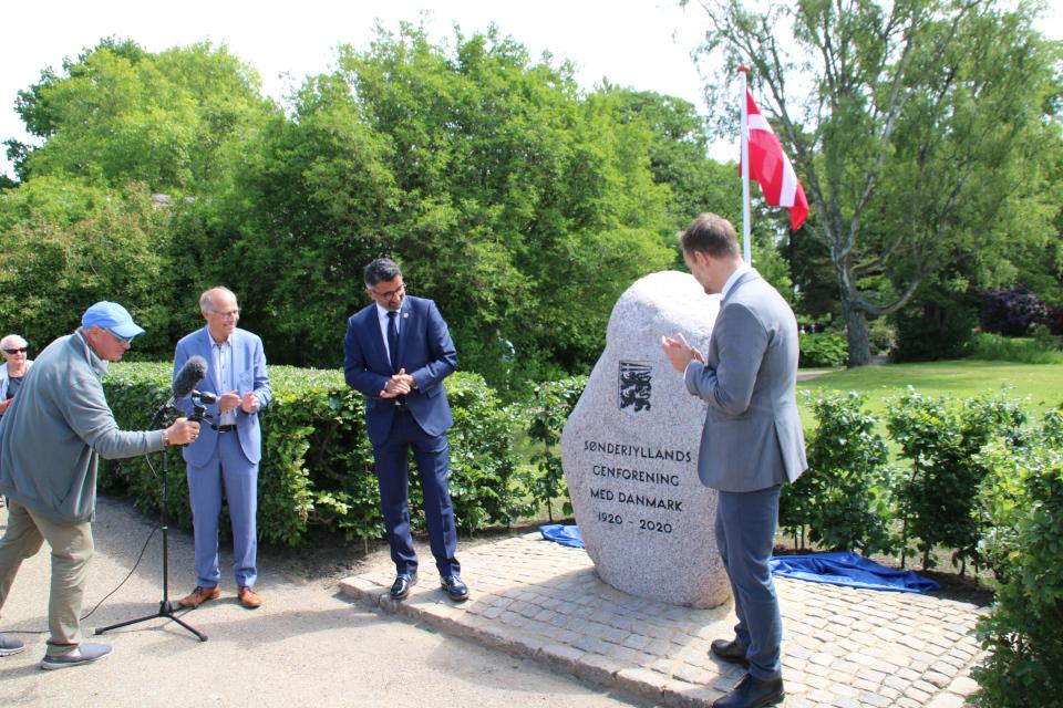 Камень воссоединения Орхус / genforeningssten Aarhus